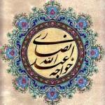 Khaje-Abdollah-Ansari-1