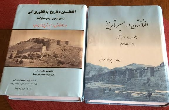 کتاب  - Version 2