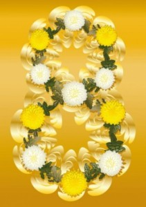 free-people-march-women-day-theme-graphics-vector-eight-flowers-yellow-white-light-gorgeus-smart