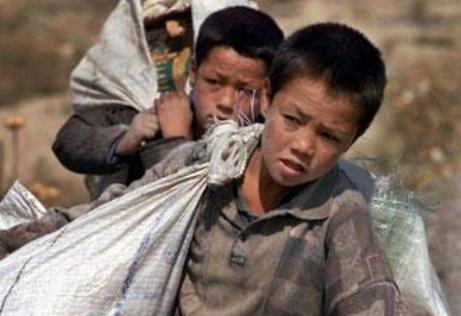 کودکان-افغان