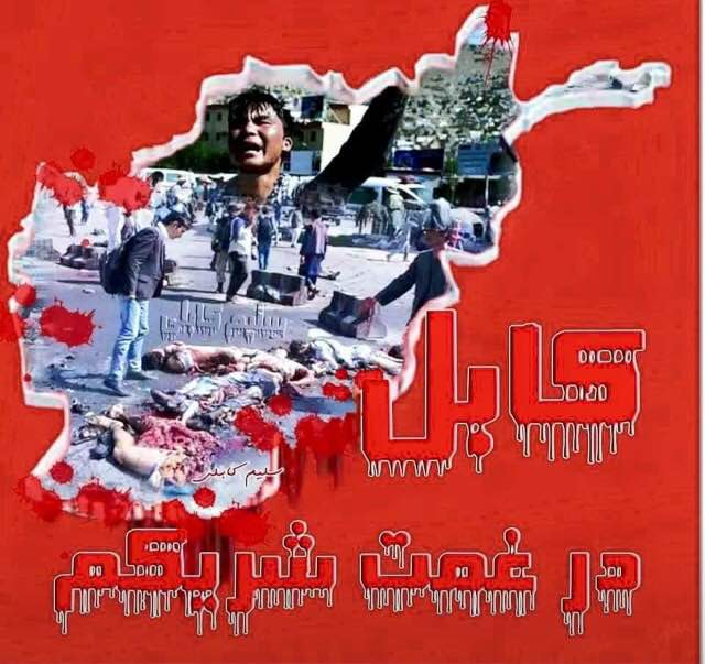 نقشه کابل